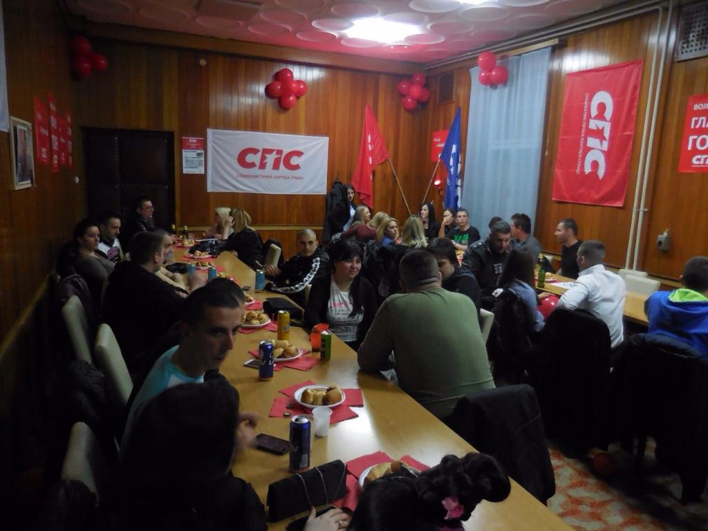 Журка социјалистичке омладине Апатин