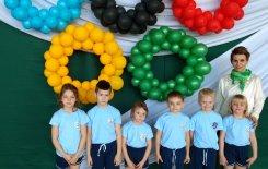 Więcej o: IV Międzygminna Olimpiada Sportowa Przedszkolaków w Powierciu