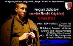 Więcej o: Obchody rocznicy Zbrodni Katyńskiej
