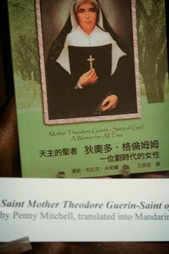 "The Mandarin version of the book ""Mother Theodore Guerin, Saint of God: A Woman for All Time"""