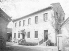 By 1932, the Sisters of Providence were settled in a new convent.