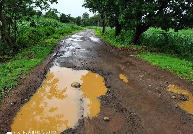 सोंडोली ते जांबूर रस्त्याची दुरावस्था : नागरिकांचे हाल