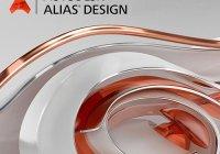 Autodesk Alias Design 2019 Crack