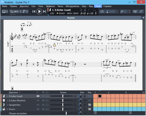 Guitar Pro 7.5.1 Build 1454 Crack
