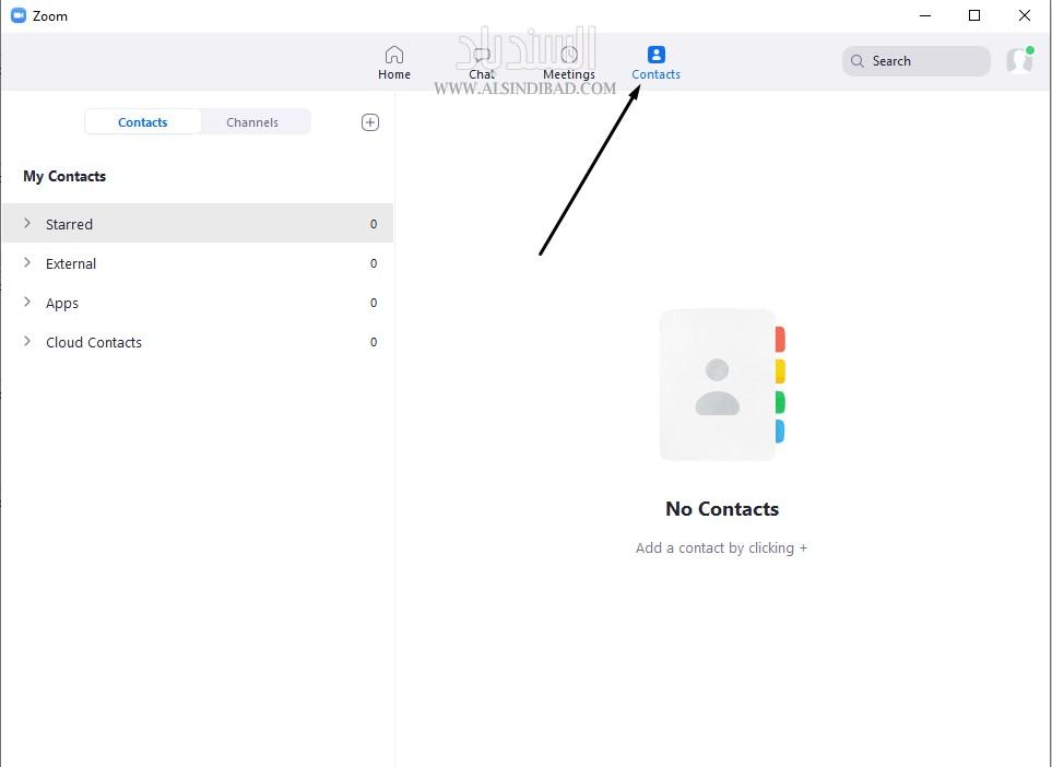 تحميل برنامج Zoom Client for Meetings للكمبيوتر