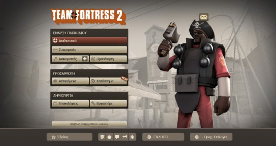 Team Fortress 2's main menu in Greek.