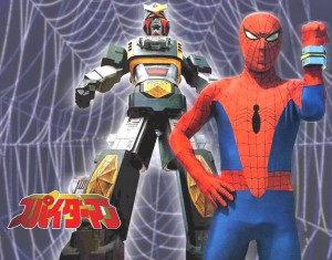 What, you don't remember that time Peter Parker found the giant robot Leopardon?