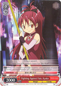 A red level 0 character card from the Madoka series