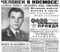 Portada del Komsomolskaya Pravda