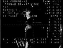 Soyuz TMA-14M en busca de la EEI. Foto: NASA TV