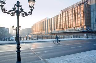 Palacio de La República en 1998. Foto: Johannes Backes.