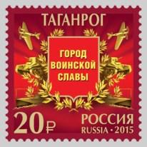№ 1921 - Taganrog