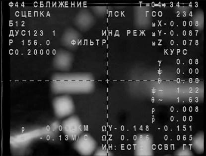 Contacto de la Soyuz TMA-16M con la EEI. Foto: NASA TV.