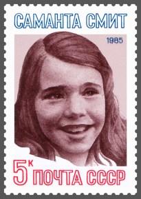 Sello postal dedicado a Samantha Smith, como Embajadora de la Buena Voluntad, emitido por la URSS el 25 de diciembre de 1985. Impresión: Offset púrpura-violeta, azul oscuro y rojo | Perf: 12 ½ / 12 | Tirada: 26,000 ejemplares. Foto: Archivo.