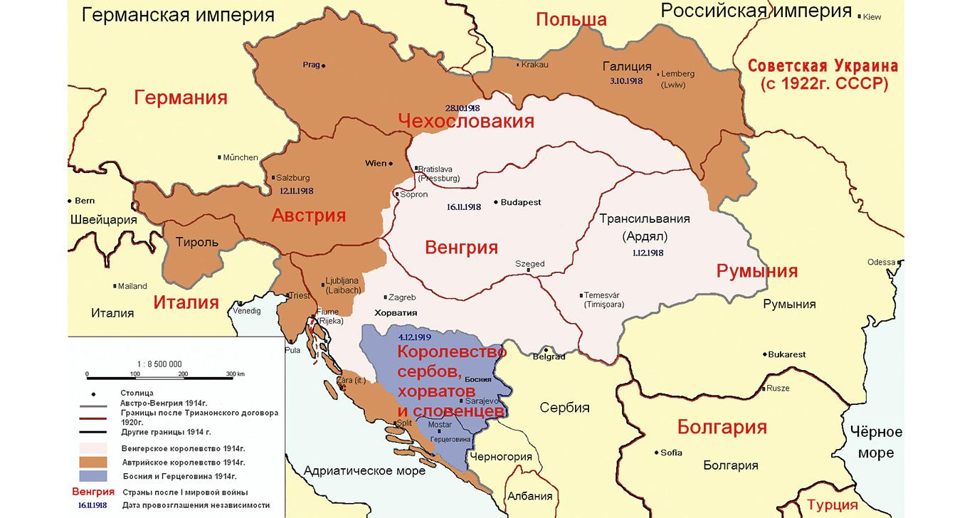 Атлас по истории средних веков 6 класс в картинках сербия и хорватия