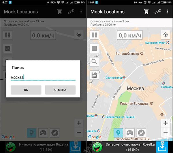 как посмотреть координаты на фото в андройд как настроить приложения