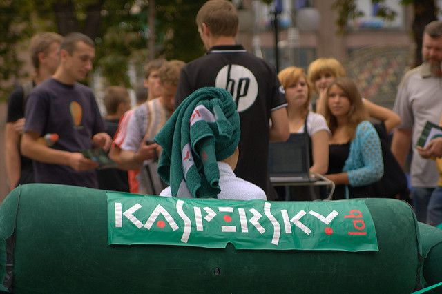 Israel PM rejects Kaspersky meeting request