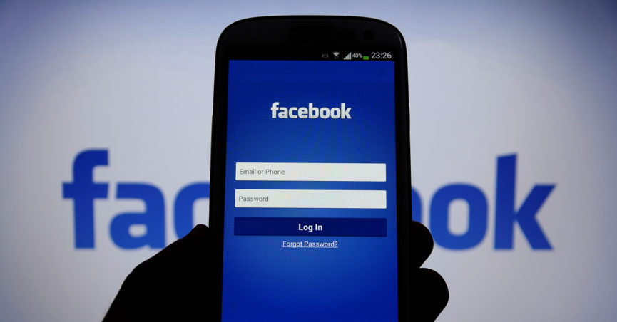 With the help of mobile SMS, the Facebook account is hacked