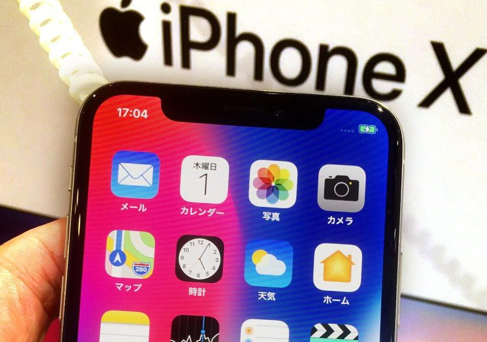 How to spy iPhone without them knowing