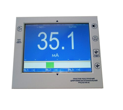 Пристрій реєструючий цифровий багатоканальний РПЦ-02/1М АС