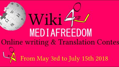 Wiki4mediafreedom promovuar nga obc transeuropa