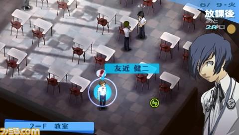 Persona 3 Persona 3 Persona 3
