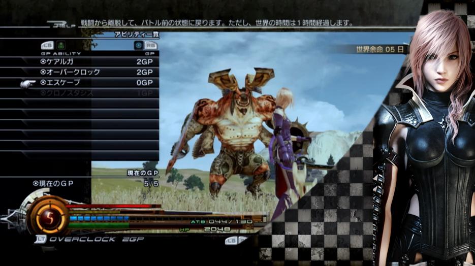 Brand New Lightning Returns Final Fantasy Xiii Gameplay