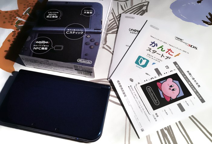 New-3DS-Unboxing-3