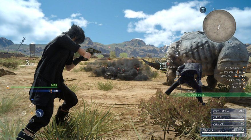ffxv-weapons_2