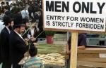 no women