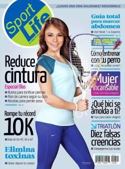 Cover girls Paola Longoria and Nicol David