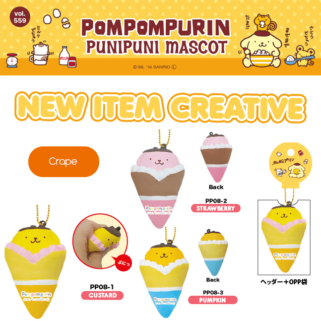 New Item Creative – POMPOMPURIN Punipuni Mascot Crape