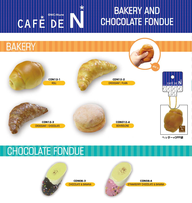 Cafe De N – Bakery And Chocolate Fondue