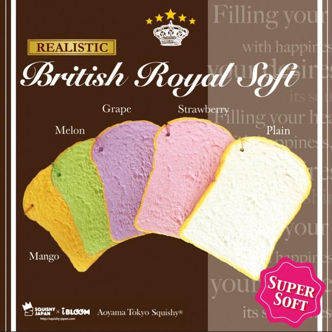 British Royal Soft