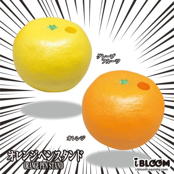 Orangepen Stand