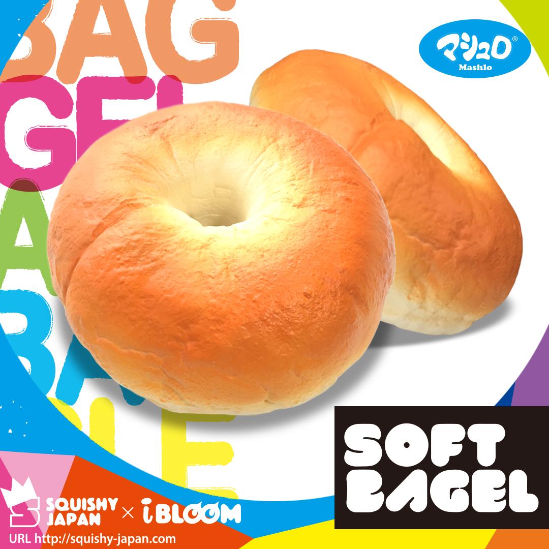 Soft Bagel