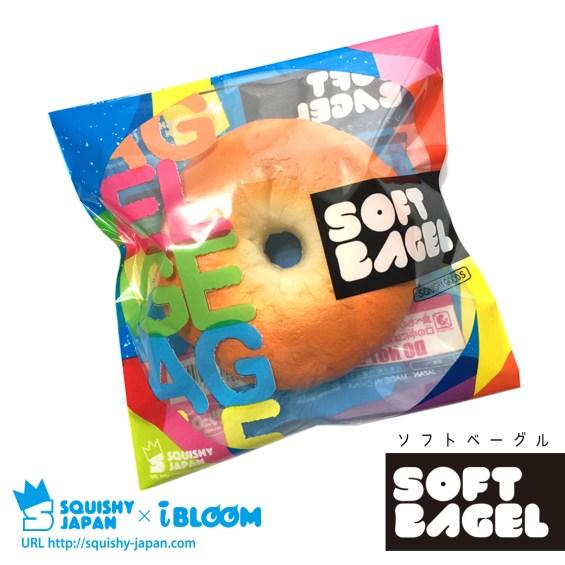 IBloom Soft Bagel