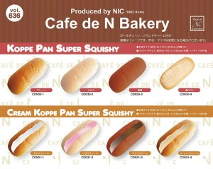 Cafe De N – Bakery Koppe Pan Super Squishy And Cream Koppe Pan Super Squishy