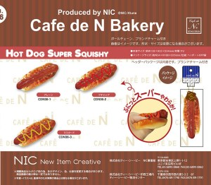 Cafe De N – Hot Dog Super Squishy
