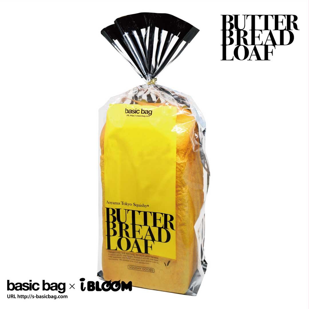 IBloom - Butter Bread Loaf - Squishy Japan