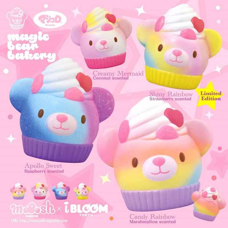 IBloom – Magic Bear Bakery