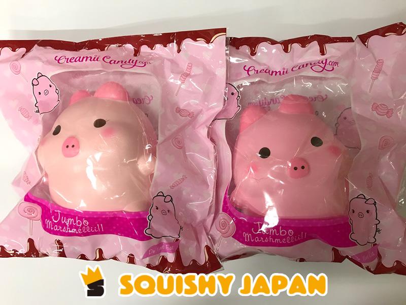 Creamiicandy – Jumbo Marshmellii Pig