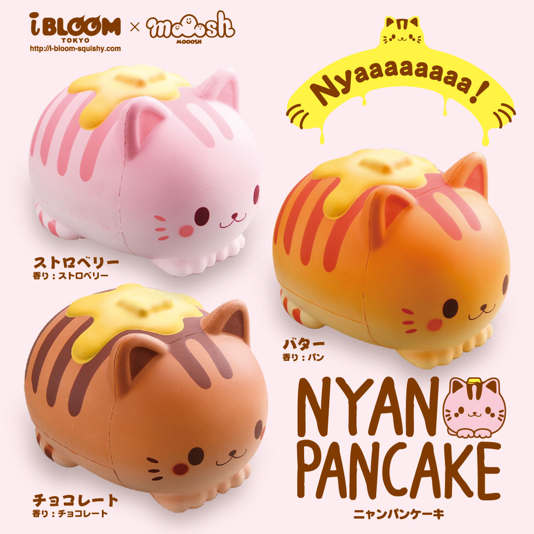 Squishy Cake Ibloom : Squishy Japan Worldwide Shipping Squishy Shop, IBloom, Chawa, Punimaru, Slow riser... shop ...