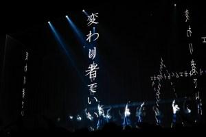 欅坂46-2
