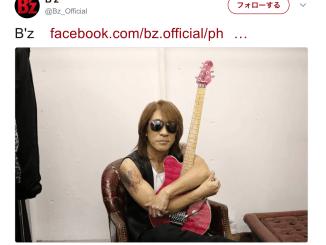 SNSの力が奇跡を起こす!B'z松本孝弘のギターが本人の元に20年ぶりの帰還