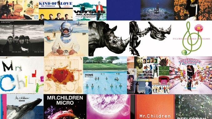 Mr.Childrenの全曲配信がもたらす音楽業界の未来とは?
