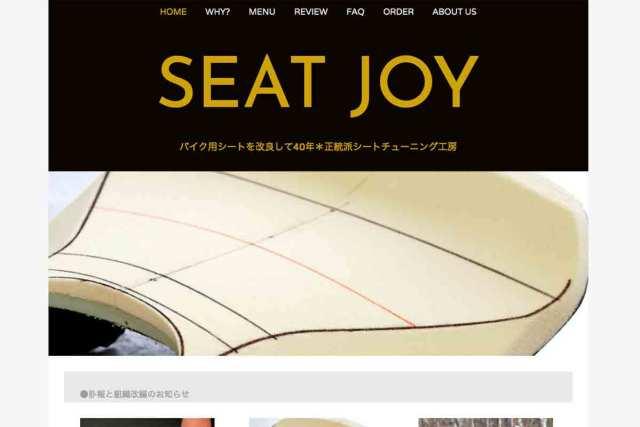 SEAT JOY