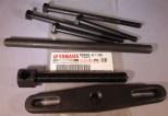 Crankcase separator (90890-01135)
