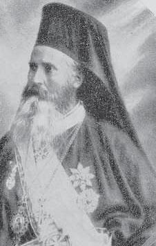 прва скупштина османских Срба у Скопљу