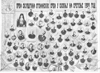 Прва скупштина отоманских Срба у Скопљу